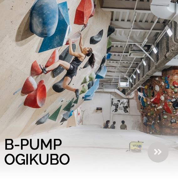 B-PUMP OGIKUBO