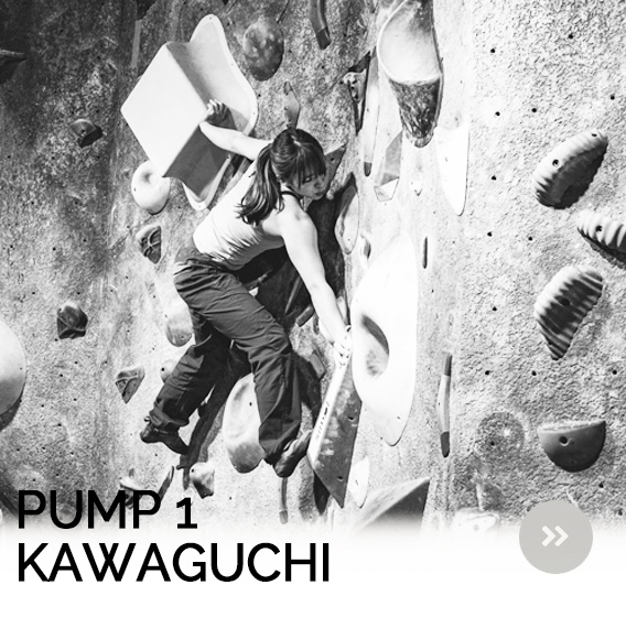 PUMP1 KAWAGUCHI