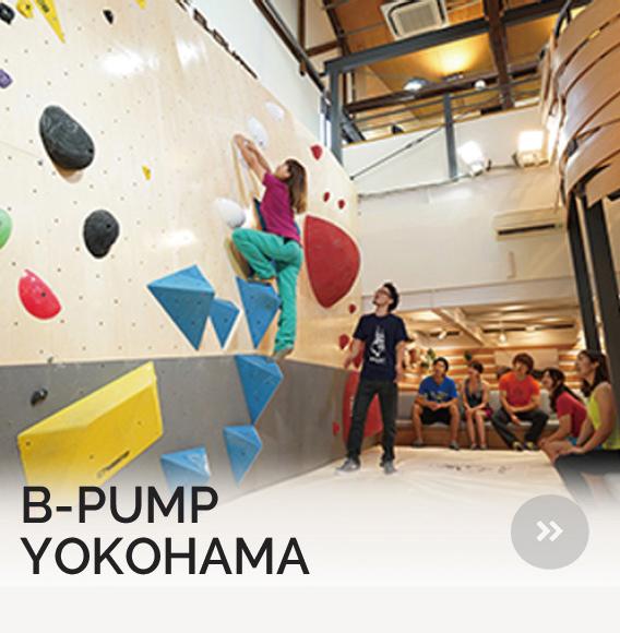 B-PUMP YOKOHAMA