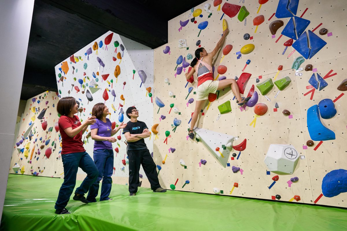 About use as bouldering & training gym